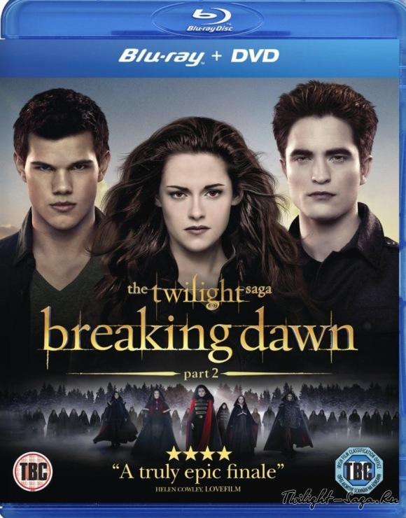 DVD фильма