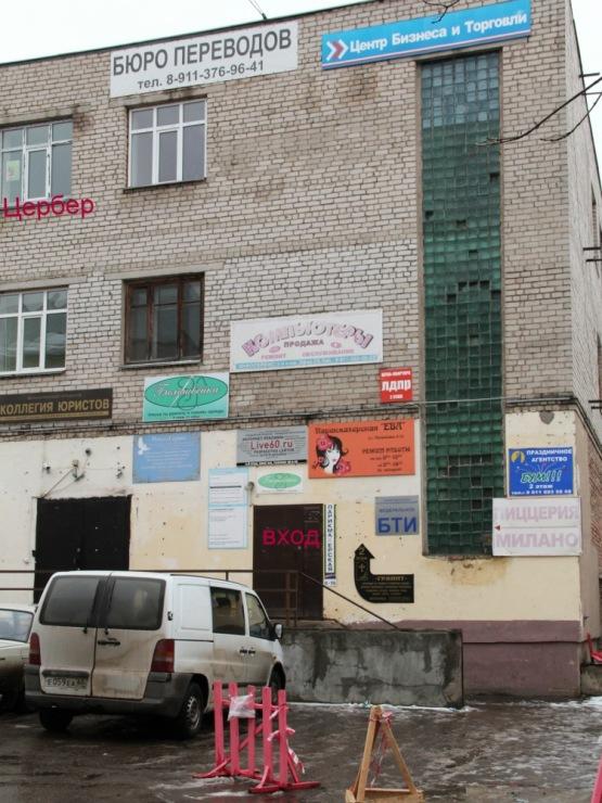 http://data19.gallery.ru/albums/gallery/189078-21c7a-54562500-m750x740-u474a1.jpg