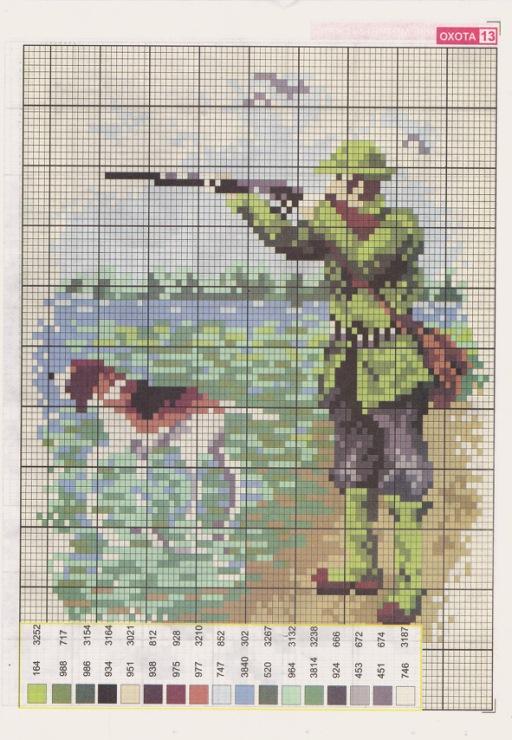 бесплатно вышивка охота и рыбалка