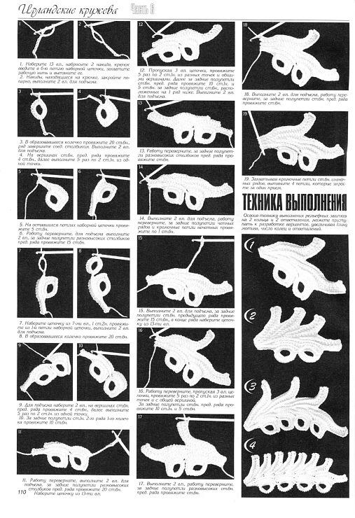 http://data19.gallery.ru/albums/gallery/303935-13e40-54446869-m750x740-u67e7f.jpg