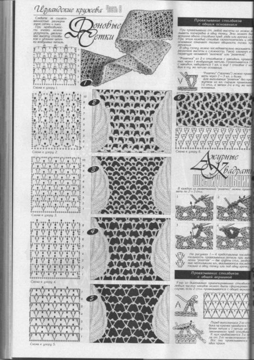 Журнал по вязанию крючком дуплет спецвыпуск