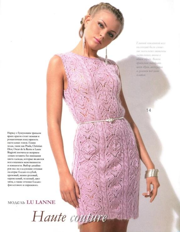Вязание платья спицами пепельно- розового цвета