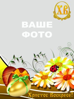 http://data19.gallery.ru/albums/gallery/52025-647c6-54633555-400-uc9b6a.jpg