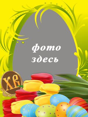 http://data19.gallery.ru/albums/gallery/52025-b25fb-77667675-400-u8304f.jpg