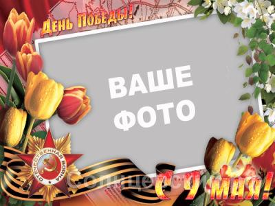 http://data19.gallery.ru/albums/gallery/52025-e075a-55266768-400-ub89a6.jpg