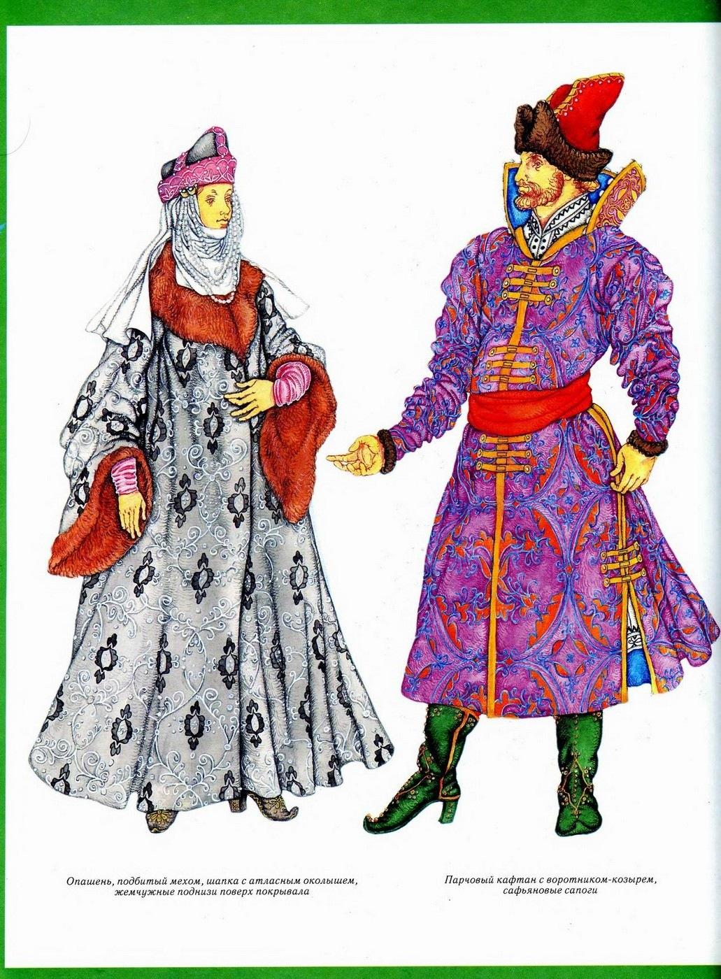 Фото старорусских костюмов 3