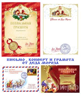http://data19.gallery.ru/albums/gallery/52025-3378b-82291648-400-u5c8e8.jpg