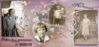 Создатель фотоизделий Фотошоп Длявас - Москва